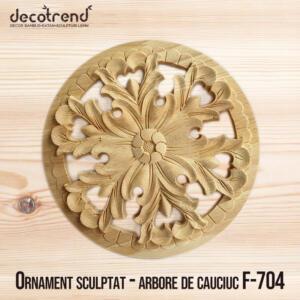 Ornament sculptat - arbore de cauciuc F-704
